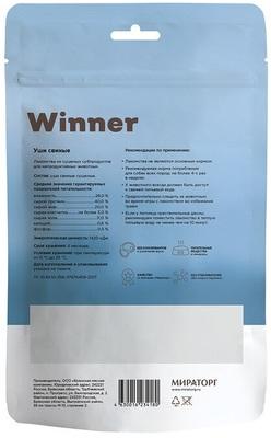 "Свиные уши ""Winner"", Мираторг, 90 гр. (фото, вид 1)"