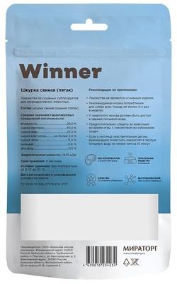 "Пятаки свиные ""Winner"" (шкурка свиная), Мираторг, 90 гр. (фото, вид 1)"