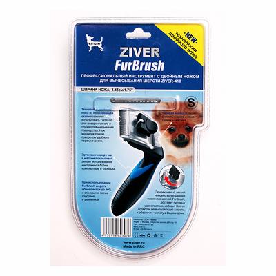 Фурбраш Ziver-501 двухсторонний, Размер: Large, ширина лезвия 7,65 см (фото, вид 1)