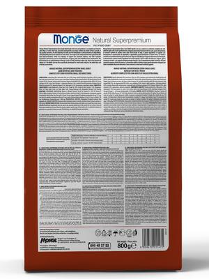 Monge Dog Speciality Extra Small корм для взрослых собак миниатюрных пород ягненок с рисом и картофелем (фото, вид 4)