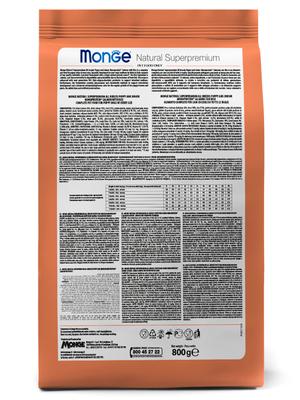 Monge Dog Speciality корм для щенков всех пород лосось с рисом (фото, вид 3)