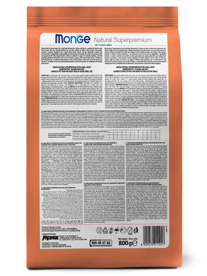 Monge Dog Monoprotein Extra Small корм для взрослых собак миниатюрных пород лосось с рисом (фото, вид 2)