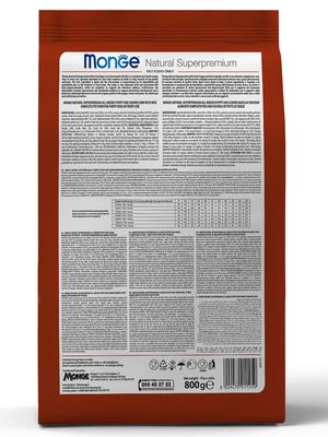 Monge Dog Speciality корм для щенков всех пород ягненок с рисом и картофелем (фото, вид 4)
