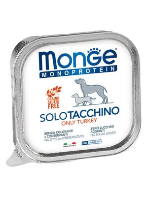 Monge Dog Monoproteino Solo паштет из индейки 150гр. (фото, вид 1)