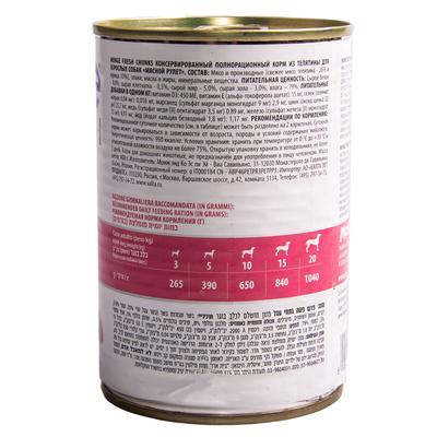 Monge Dog Fresh Chunks in Loaf консервы для собак мясной рулет телятина 400г (фото, вид 1)
