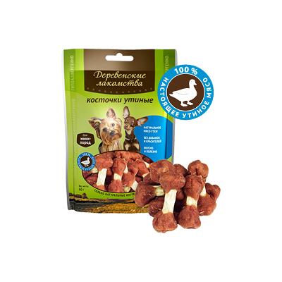 Косточки утиные Деревенские лакомства для собак мини-пород, 60 гр.