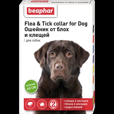 Beaphar Ошейник Flea & Tick collar for Dog от блох и клещей для собак зеленый