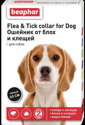 Beaphar Ошейник Flea & Tick collar for Dog от блох и клещей для собак черный (фото)