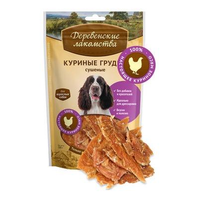 Куриные грудки сушеные Деревенские лакомства, 90 гр.