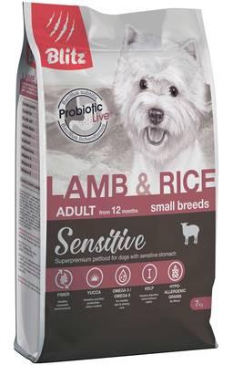 Blitz сухой корм для мелких пород собак с ягненком и рисом Blitz Sensitive Lamb & Rice Adult Dog Small Breeds (фото)