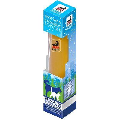«Айда гулять!» Жидкое мыло для лап собак и кошек, 350 мл.