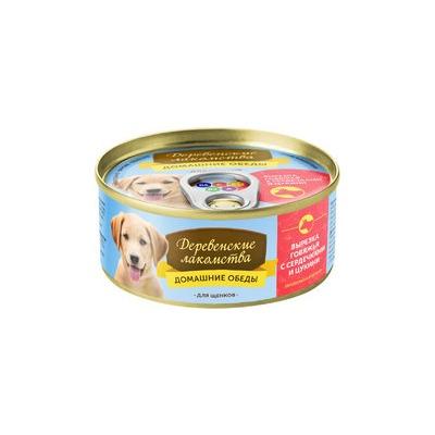 """Домашние обеды для щенков: вырезка говяжья с сердечками и цукини """"Деревенские лакомства"""""""