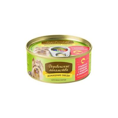 """Домашние обеды для собак мини-пород: рубленая говядина с языком и овощами """"Деревенские лакомства"""""""