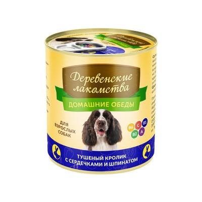 """Домашние обеды для собак: тушёный кролик с сердечками и шпинатом """"Деревенские лакомства"""""""