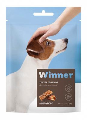 """Трахея говяжья """"Winner"""", Мираторг, 50 гр. (фото)"""