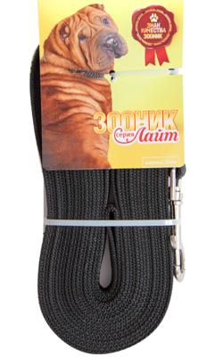 Зооник поводок нейлоновый с латексной нитью (прорезиненный), серия Лайт, цвет черный