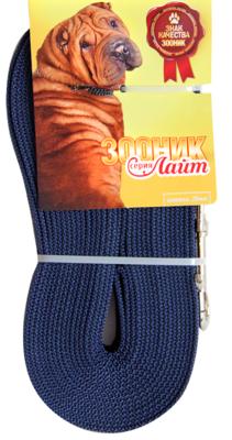 Зооник поводок нейлоновый с латексной нитью (прорезиненный), серия Лайт, цвет синий