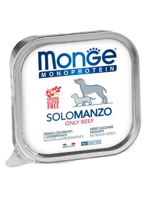 Monge Dog Monoproteino Solo паштет из говядины 150 г (фото)