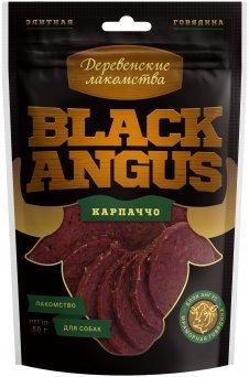 Карпаччо из говядины Black Angus, Деревенские лакомства для собак, 50 гр. (фото)