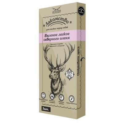 Venison вяленое легкое северного оленя лакомство для МЕЛКИХ пород собак 15 гр