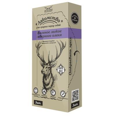 Venison вяленое легкое северного оленя лакомство для СРЕДНИХ пород собак 15 гр