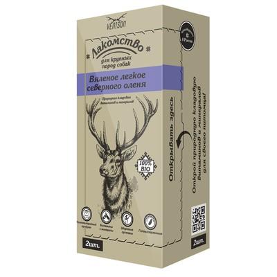 Venison вяленое легкое северного оленя лакомство для КРУПНЫХ пород собак 40 гр