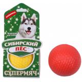 """Сибирский Пёс игрушка для собак """"Супермяч"""""""