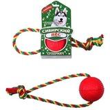 """Сибирский Пёс игрушка для собак """"Супермяч"""" на верёвке (петля)"""