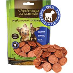 Медальоны из ягненка Деревенские лакомства для собак мини-пород, 60 гр.