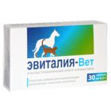 «Эвиталия-Вет» Добавка-синбиотик для нормализации кишечной микрофлоры, оптимизации пищеварения, повышения устойчивости к стрессам кошек и собак