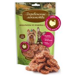 Медальоны из индейки с рисом Деревенские лакомства для собак мини-пород, 55 гр.