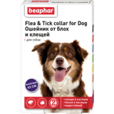 Beaphar Ошейник Flea & Tick collar for Dog от блох и клещей для собак фиолетовый