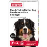 Beaphar Ошейник Flea & Tick collar for Dog от блох и клещей для собак крупных пород