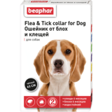 Beaphar Ошейник Flea & Tick collar for Dog от блох и клещей для собак черный