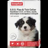 Beaphar Ошейник S.O.S. Flea & Tick Collar от блох и клещей для щенков