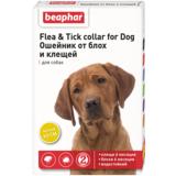 Beaphar Ошейник Flea & Tick collar for Dog от блох и клещей для собак желтый