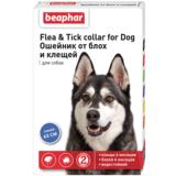 Beaphar Ошейник Flea & Tick collar for Dog от блох и клещей для собак синий