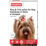 Beaphar Ошейник Flea & Tick collar for Dog от блох и клещей для собак белый