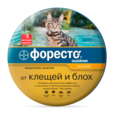 Foresto Форесто ошейник для кошек от блох, клещей и власоедов, 38 см, защита 8 месяцев
