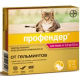 Bayer Профендер 112 для кошек 5-8 кг (2 пипетки х 1,12 мл)