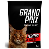 Grand Prix Паучи кусочки в соусе Телятина и тыква для кошек