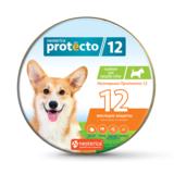 Neoterica Protecto ошейник для собак 10-25 кг от клещей, блох и их личинок, комаров, 2 шт. в уп. (Неотерика Протекто)