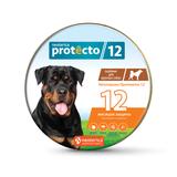 Neoterica Protecto ошейник для собак 40-60 кг от клещей, блох и их личинок, комаров, 2 шт. в уп. (Неотерика Протекто)