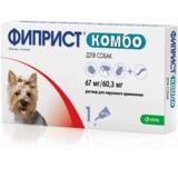 Fypryst® Combo Фиприст Комбо капли для собак 2-10 кг от клещей, блох, вшей и власоедов