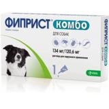 Fypryst® Combo Фиприст Комбо капли для собак 10-20 кг от клещей, блох, вшей и власоедов