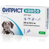 Fypryst® Combo Фиприст Комбо капли для собак 20-40 кг от клещей, блох, вшей и власоедов