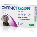 Fypryst® Combo Фиприст Комбо капли для собак 40-60 кг от клещей, блох, вшей и власоедов