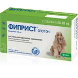 Fypryst® Spot On Фиприст Спот Он капли для собак 10-20 кг от клещей, блох, вшей, комаров и власоедов