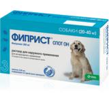 Fypryst® Spot On Фиприст Спот Он капли для собак 20-40 кг от клещей, блох, вшей, комаров и власоедов