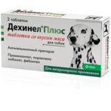 Dehinel Plus Дехинел Плюс Комбинированный антигельминтный препарат- таблетки со вкусом мяса для мелких и средних пород собак